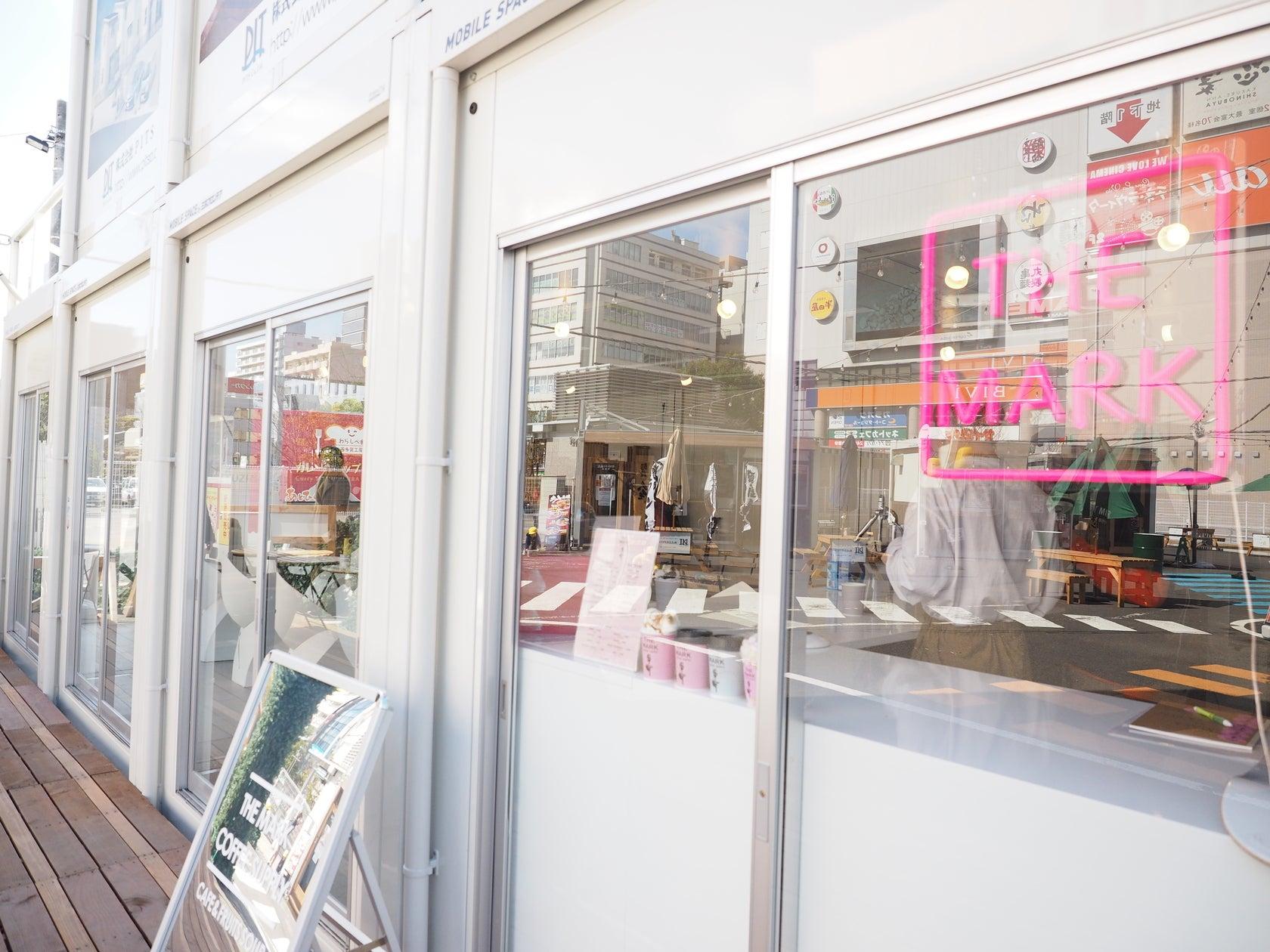貸切の場合は、窓側の販売口でのみドリンク販売を行います。