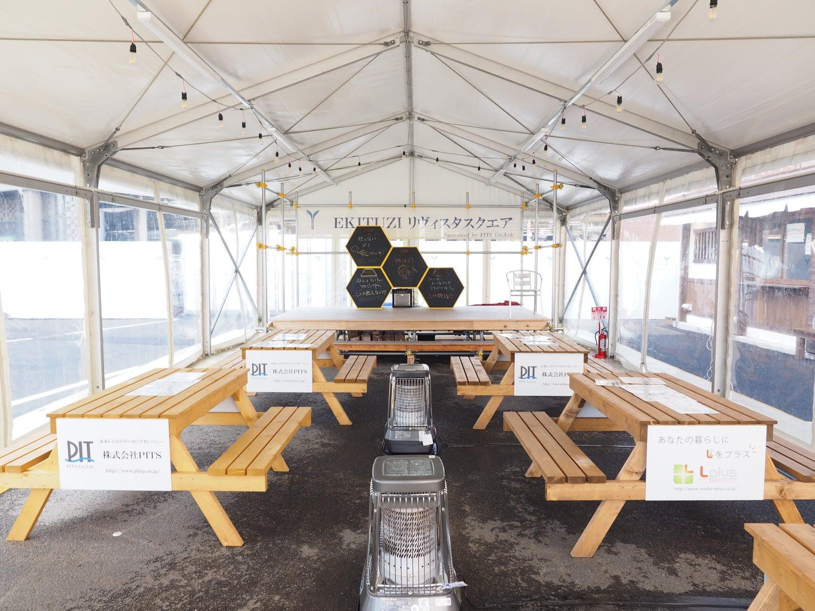 【2018秋~3月末】【EKITUZI】仙台駅徒歩0分 ステージ/電源つき 屋根付き屋外イベントスペース の写真