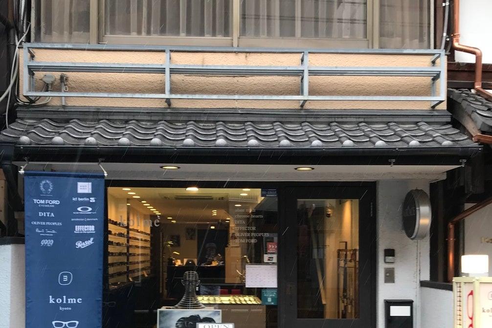 【京都・烏丸・河原町】kolmeビル2F小スペース の写真