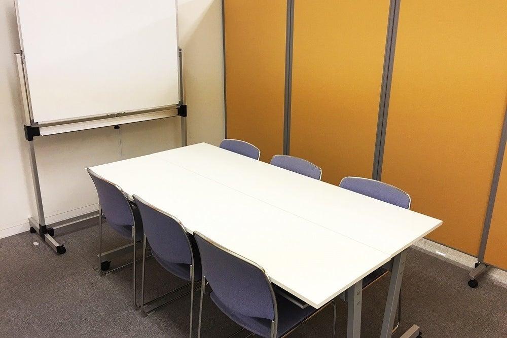 淀屋橋駅から徒歩2分 打ち合わせ、会議に便利な貸し会議室(6名用)katanaオフィス淀屋橋 の写真