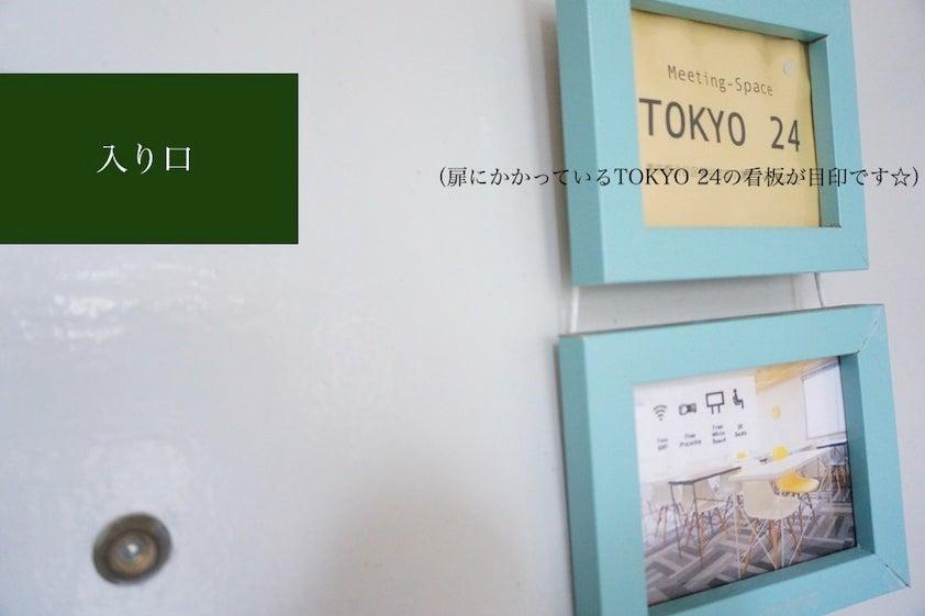 <シトリン会議室>リモートワーク・テレワークにも最適!⭐️20名収容⭐渋谷デザインスペース♪wifi/プロジェクタ無料  の写真