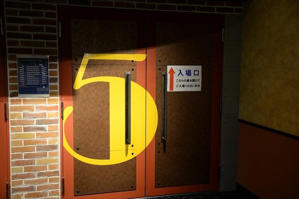 【札幌 190席】映画館で、イベント、会社説明会、株主総会などの企画はいかがですか? の写真