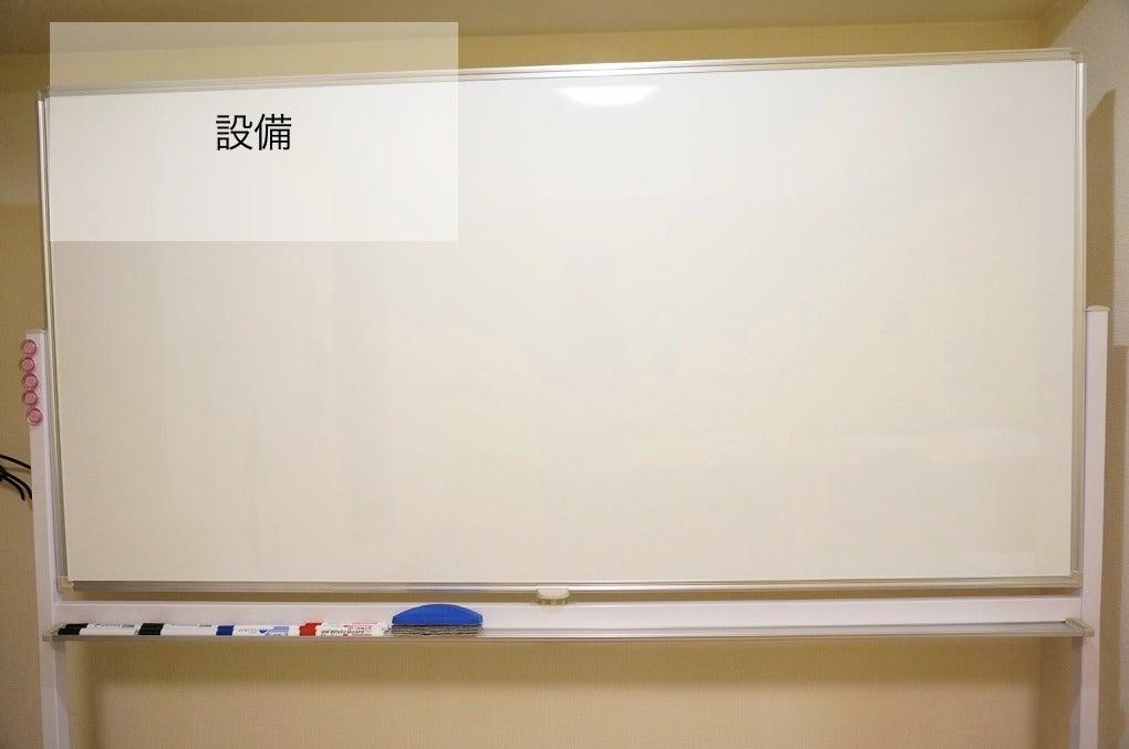 <Neiro会議室>【東京駅徒歩5分・日本橋駅徒歩3分】WIFI/プロジェクター無料・ゆったり18名 の写真