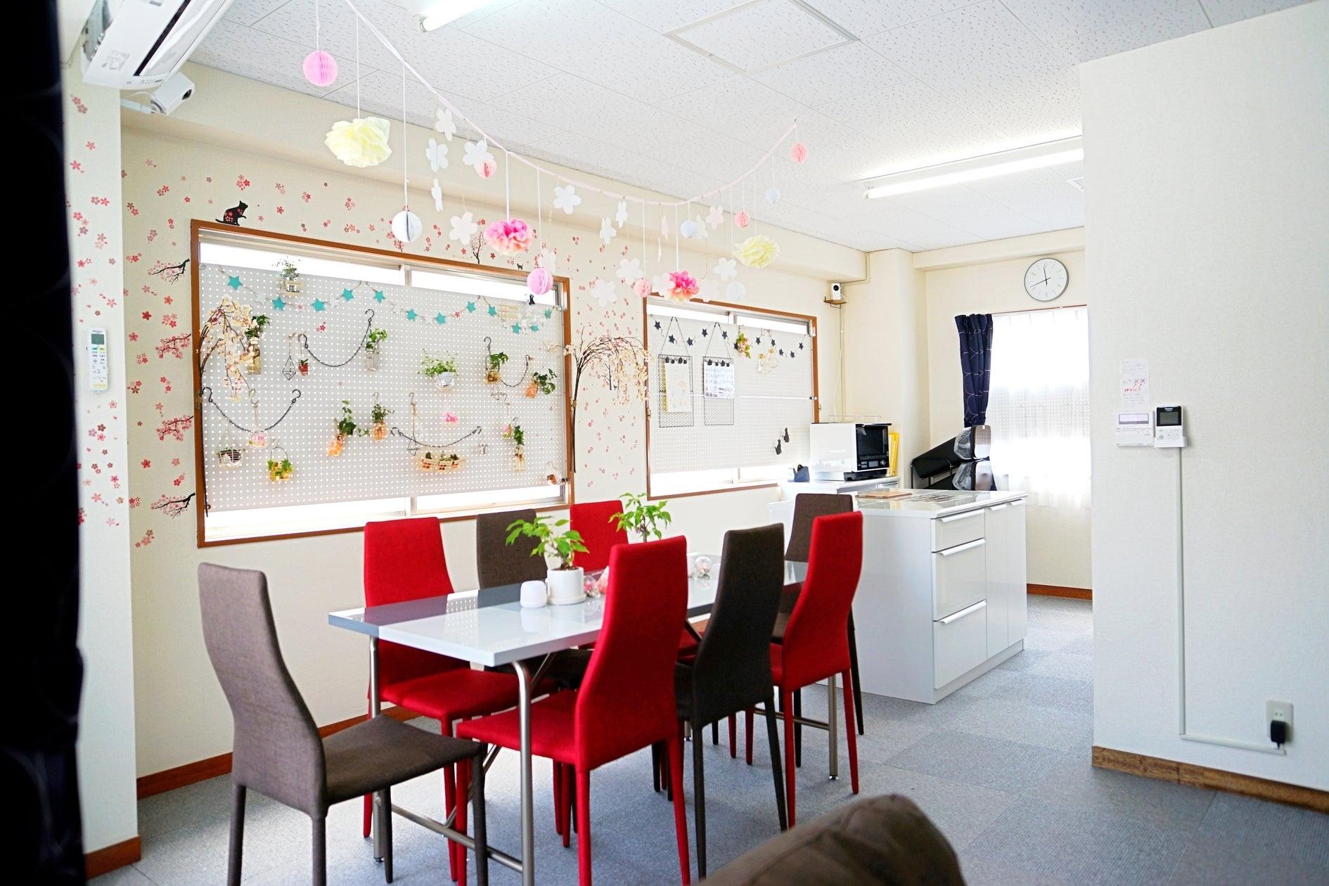 【6階】横浜関内!本格キッチン付き#プロジェクター#ボードゲーム#歓迎会#撮影#ママ会