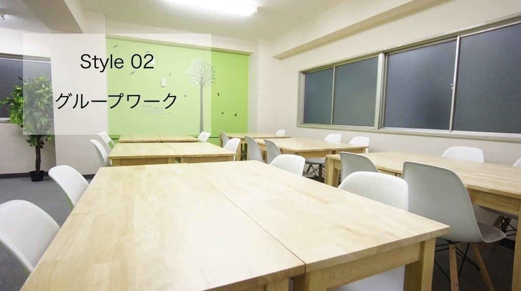 <Neiro会議室>【東京駅徒歩5分・日本橋駅徒歩3分】WIFI/プロジェクター無料・ゆったり18名 のサムネイル