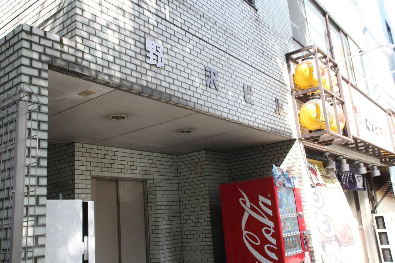 【駒沢大学】24h利用OKの格安レンタルスペース!!地下ワンフロアーなので周りを気にせず楽しめます!! のサムネイル