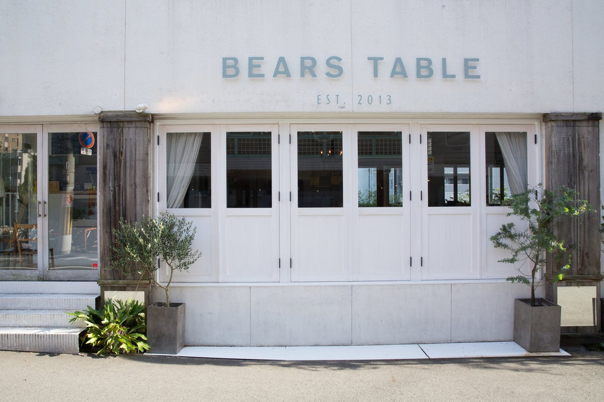 BEARS TABLE OSAKA の写真