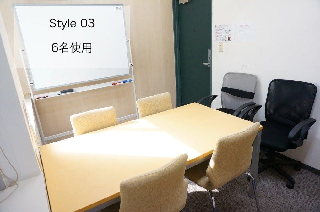 <JWS兜町6名会議室>【日本橋駅徒歩3分】WIFI・ホワイトボード無料♪ のサムネイル