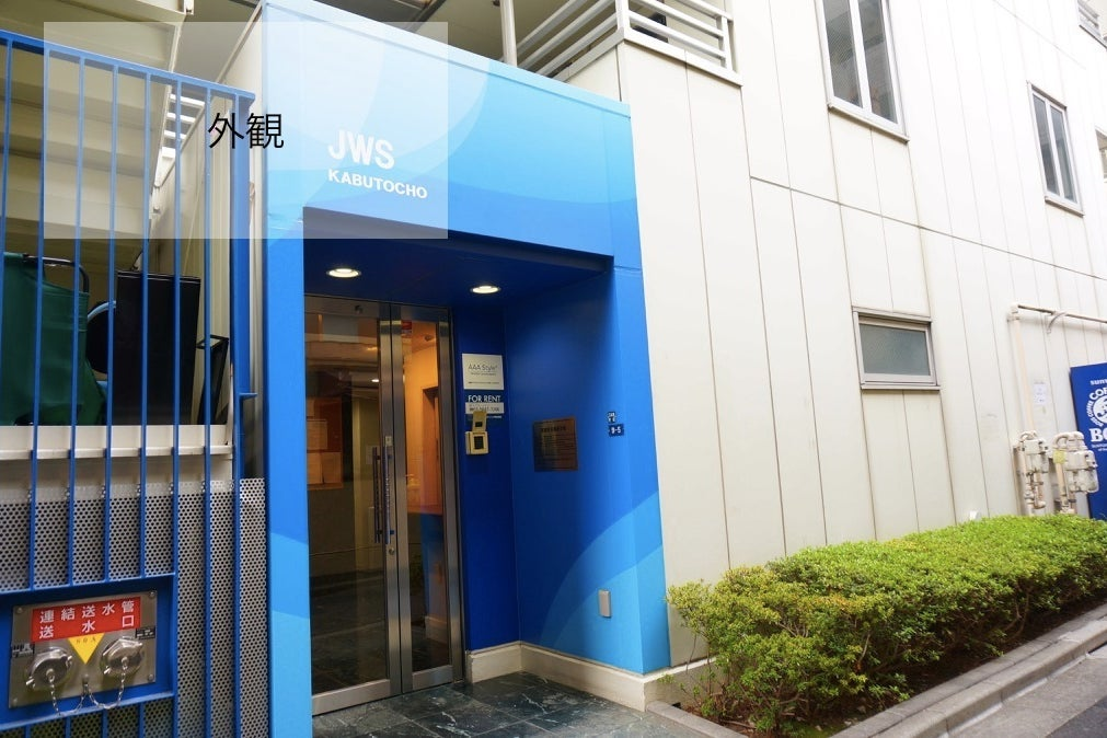 <JWS兜町3名会議室・事務所C>【日本橋駅徒歩3分】高速Wi-Fi無料!コンセントあり♪打ち合わせや面接に! の写真