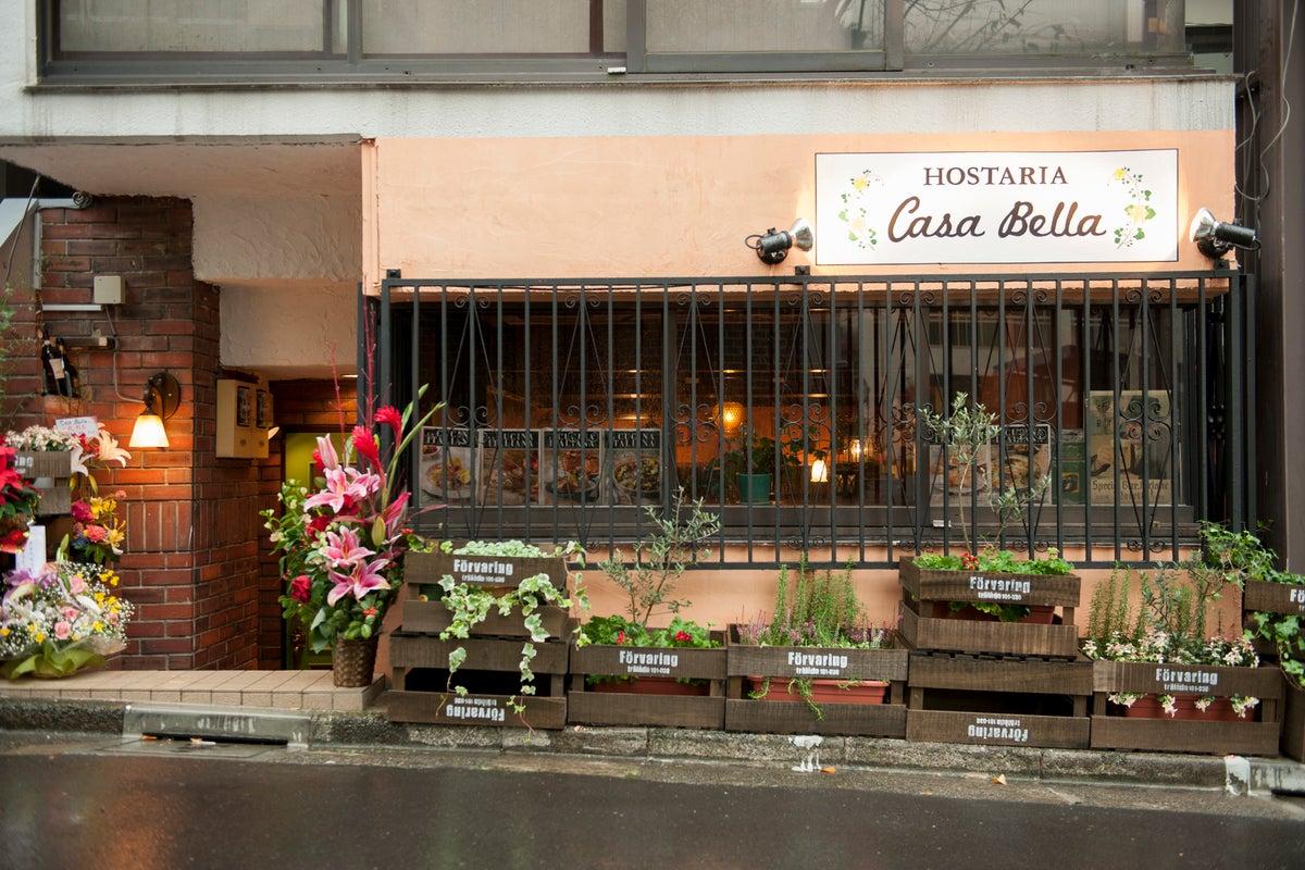 ホスタリアカーサベッラ の写真