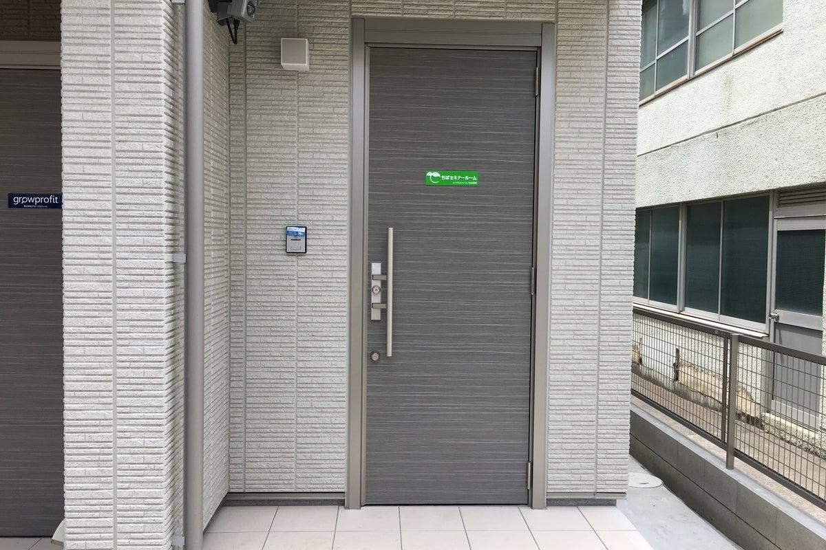 【千葉駅近くの貸会議室】ちばセミナールーム の写真