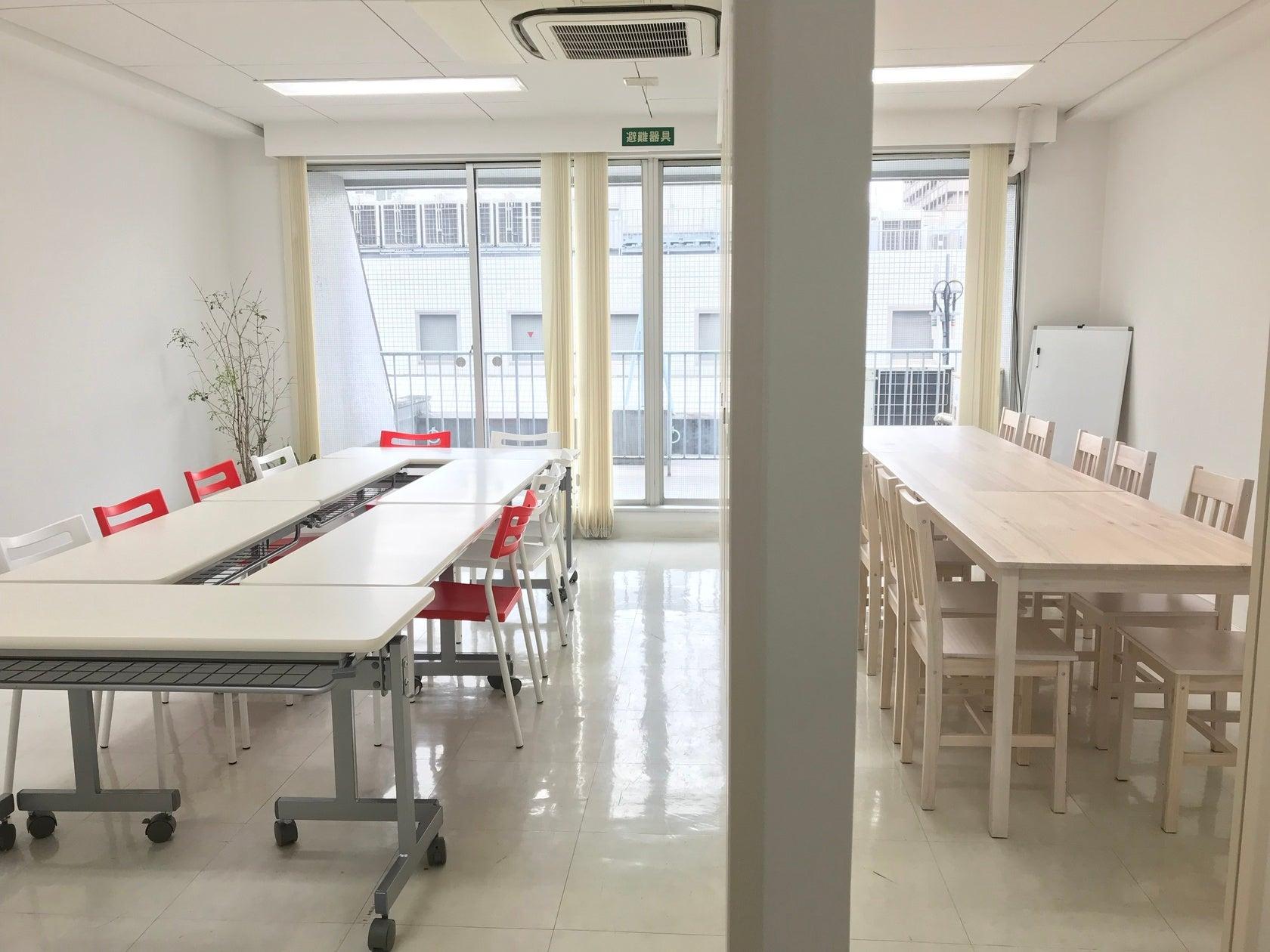 【渋谷】イベントルーム ~白を基調としたおしゃれなスペース~【渋谷駅徒歩6分】(Blenda Tiara (ブレンダ ティアラ)) の写真0