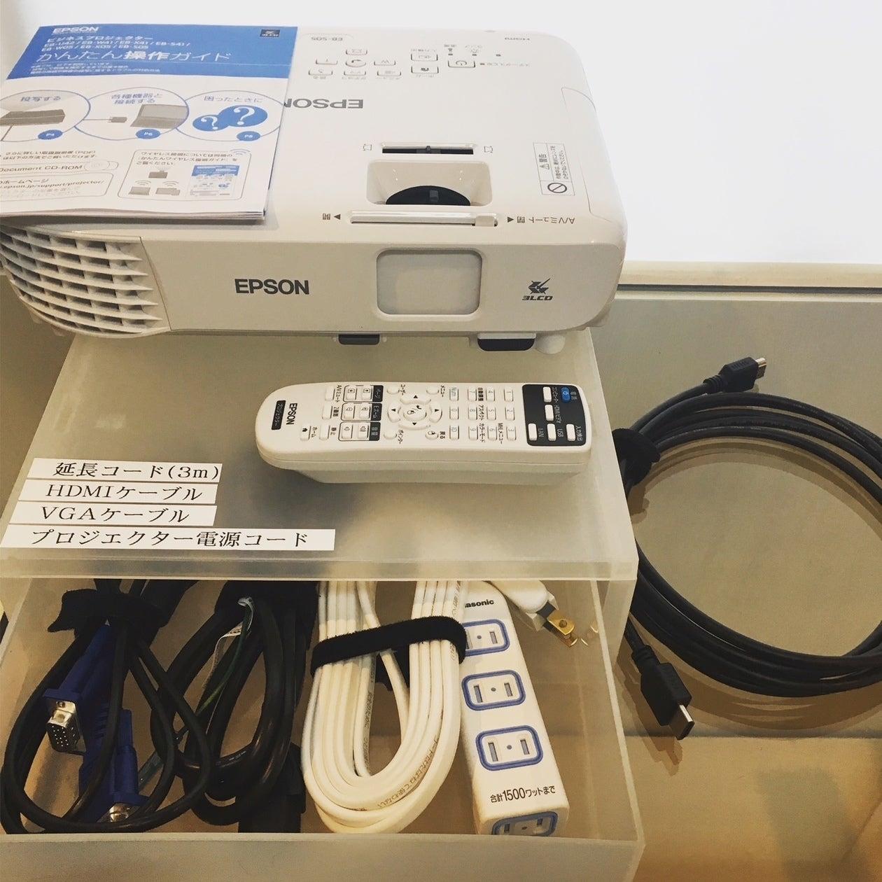 【品川駅徒歩5分】WiFi・プロジェクター完備!明るく、静かでアットホームなスペースです。 のサムネイル