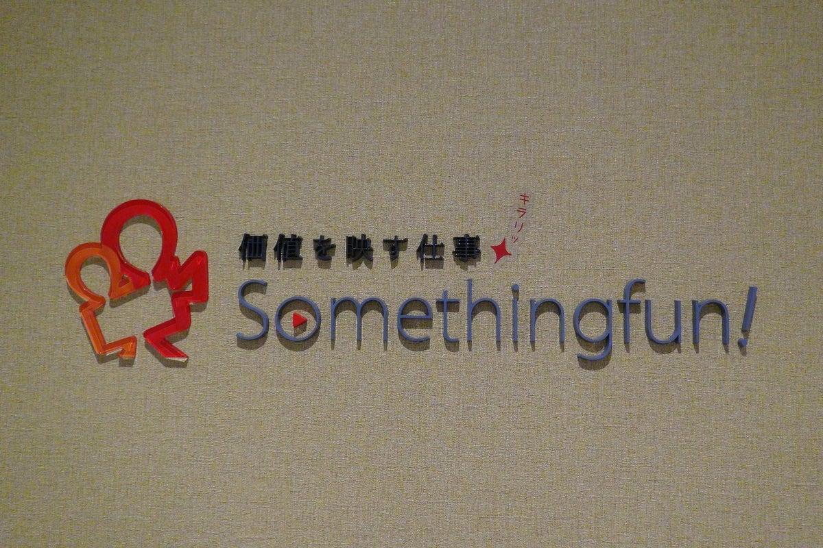 【大阪福島 徒歩5分】クロマキー収録スタジオです。インタビュー動画、PIP収録可能 の写真