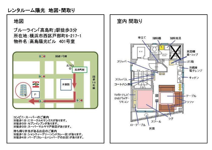 【4階】横浜駅徒歩圏!キッチンあり!#歓迎会#誕生日会#女子会#ママ会#新年会 の写真