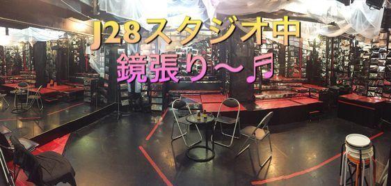 大江戸線「新宿西口駅」D5番出口徒歩2分・劇場型レンタル・ライブスペース『J28スタジオ』(劇場型レンタル・ライブスペース『J28スタジオ』) の写真0