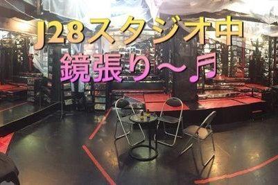 大江戸線「新宿西口駅」D5番出口徒歩2分・劇場型レンタル・ライブスペース『J28スタジオ』 の写真