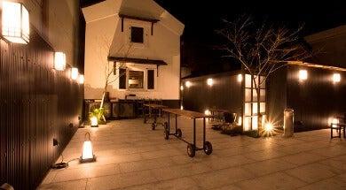 庭カフェKULA/庭園スペース