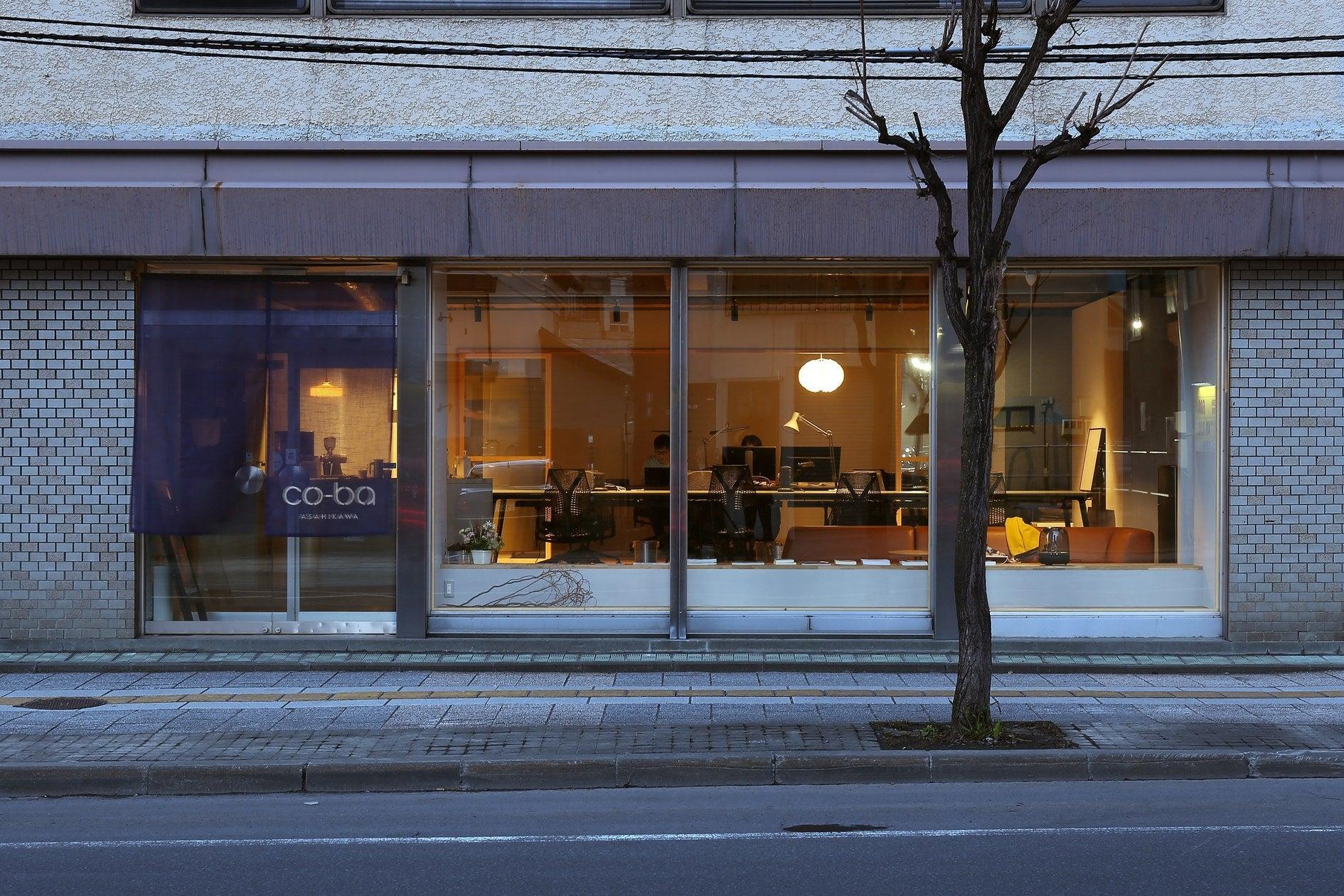co-ba asahikawa(co-ba asahikawa) の写真0