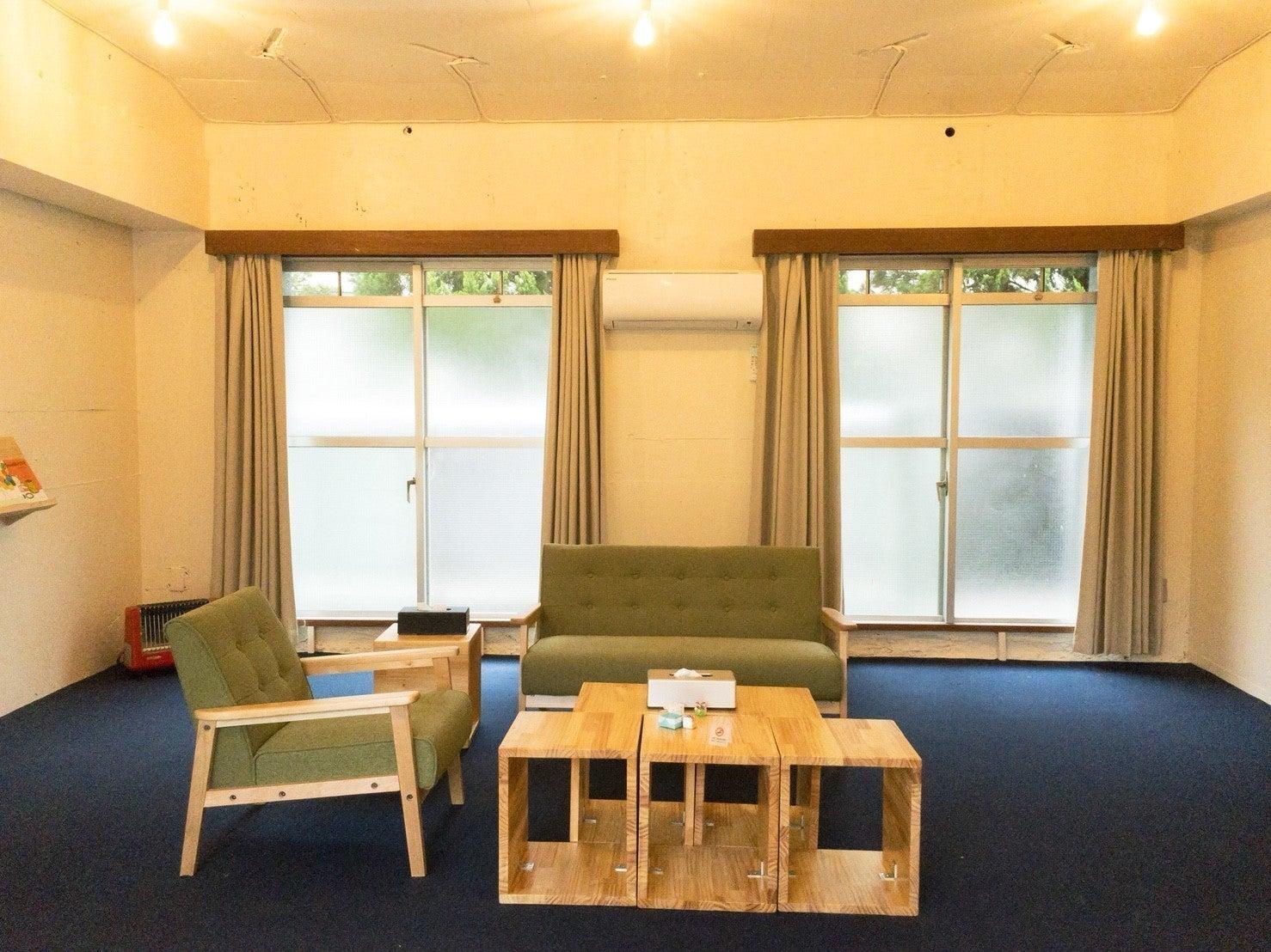 【Shibamata FU-TEN Bed and Local】ライブラリールーム(イベントOK) の写真