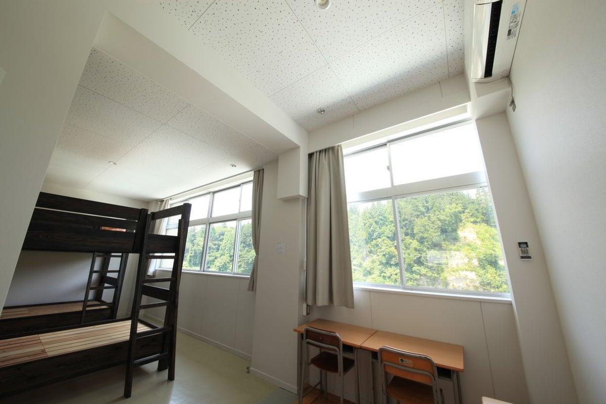 【宿泊スペース】廃校を活用したレジデンス の写真