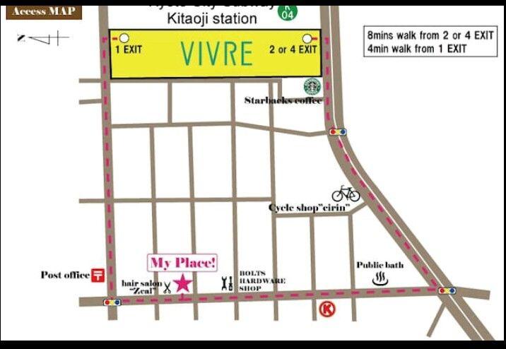 北大路駅より徒歩数分。