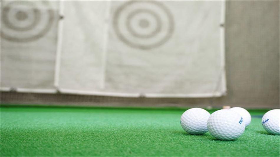 屋内ゴルフ練習場(アクティビティ)