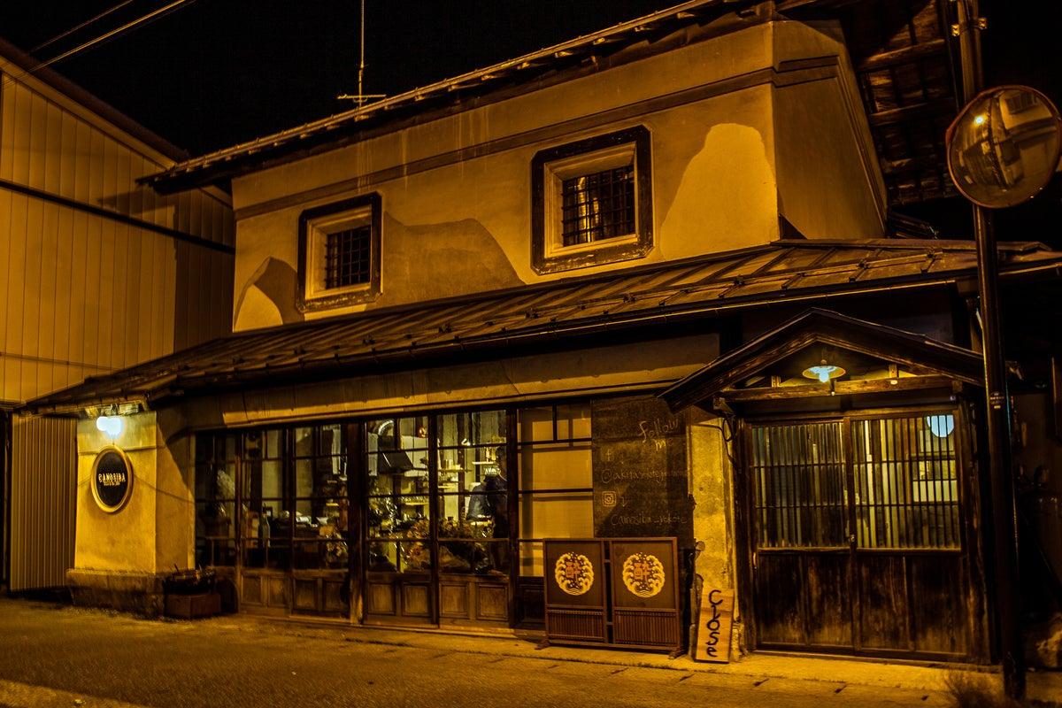 Hostel&Bar CAMOSIBA の写真