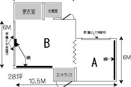 新宿のダンススタジオ、レンタルスタジオをお探しならスタジオレオンへ の写真
