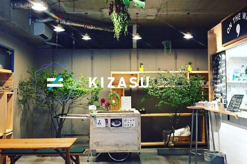 御成門 KIZASU.PIT (Bento販売スペース)(御成門 KIZASU.PIT (Bento販売スペース)) の写真0