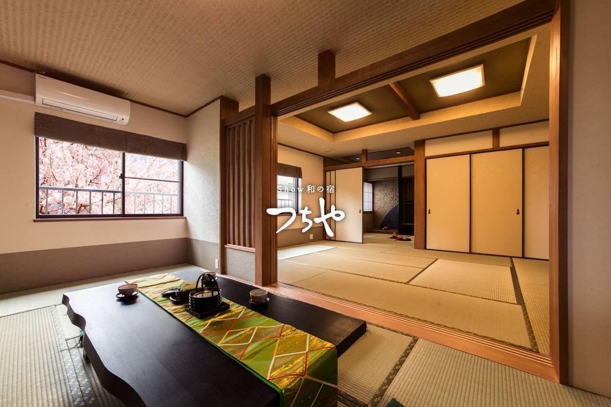 和室 7.5畳+10畳+4.5畳茶の間