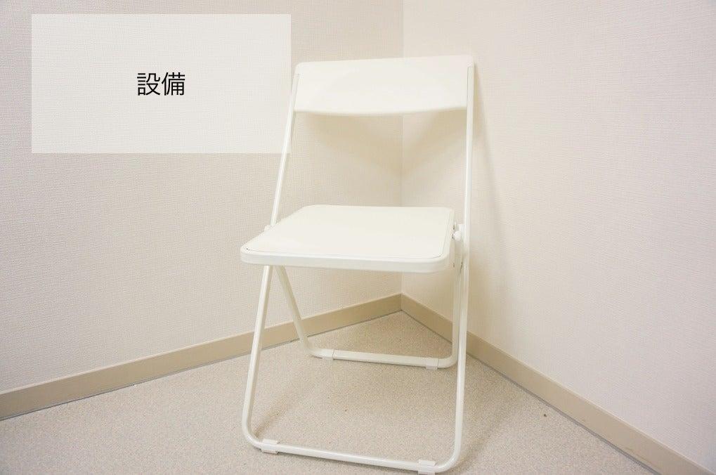 <バタフライ会議室>【大宮駅徒歩3分】ゆったり20人収容!WIFI・プロジェクター無料! のサムネイル