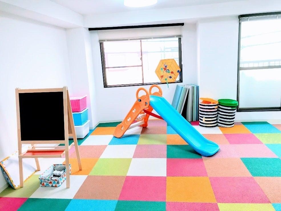 【3階】新OPEN♪ママ会・ベビーヨガ・子連れ同窓会など!ベビーやお子様連れに最適なスペース★ヨガ教室や体操教室にも最適です