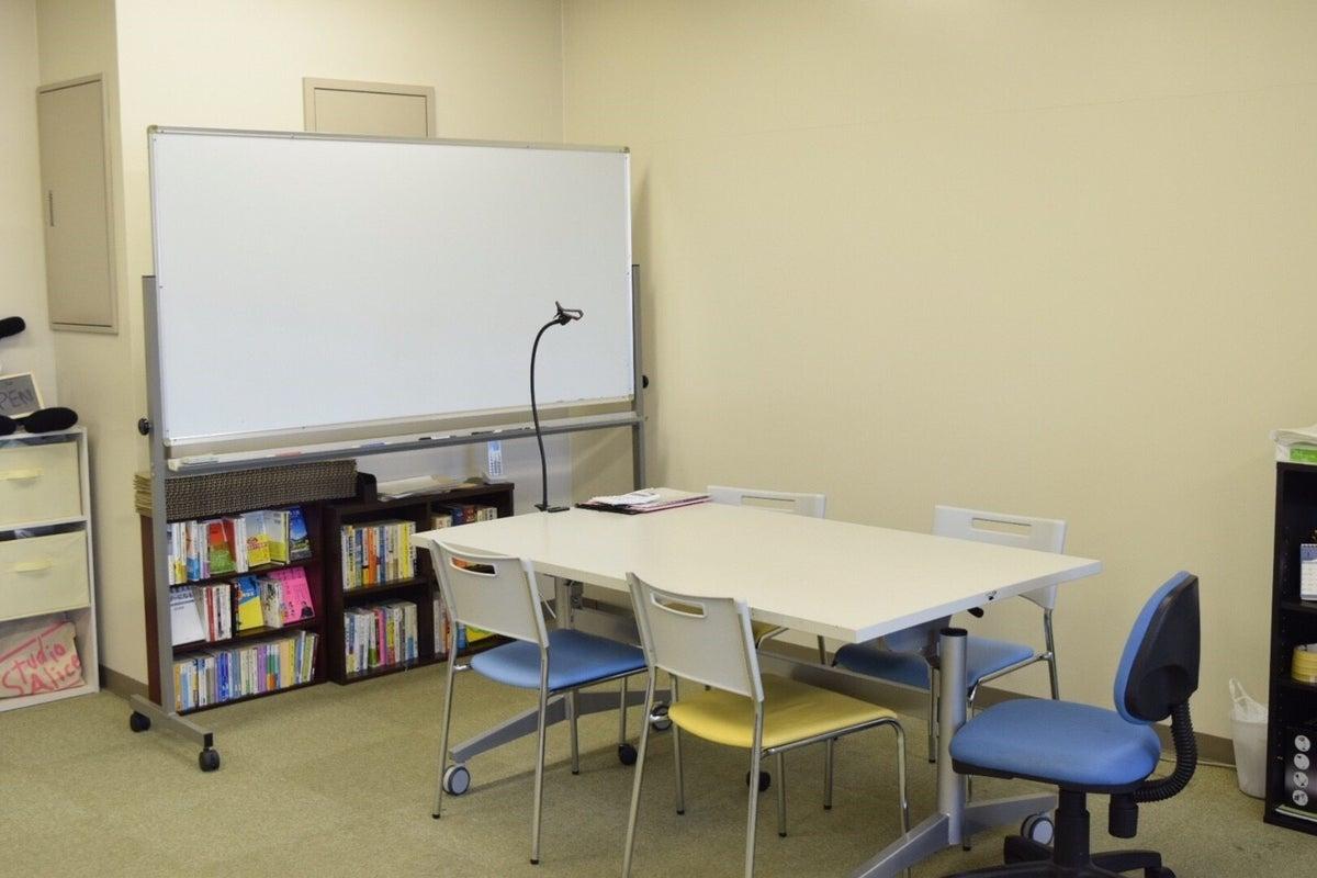 【前橋駅北口徒歩4分】会議・セミナー利用OK。Wi-Fi、ホワイトボードあり。 の写真