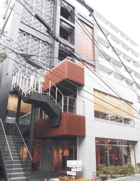 【渋谷デザイナーズ会議室】渋谷駅13番出口5分/パーティーにも最適/キッチン付/WiFi/プロジェクター無料/代々木公園10分 の写真