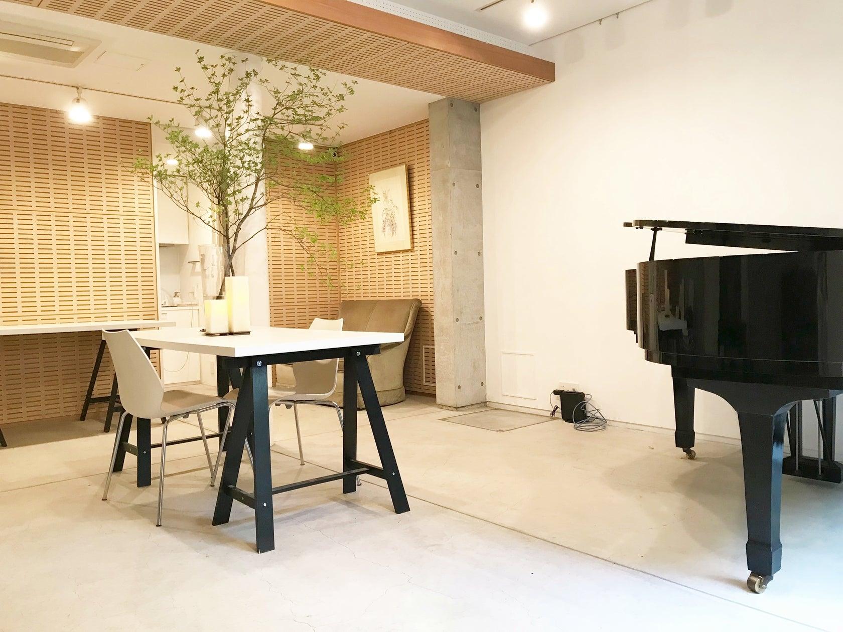 [代官山徒歩6分/駐車1台可]グランドピアノのある隠れ家的スペース。商用及び個人撮影・会議・楽器練習・女子会・子連れパーティー の写真
