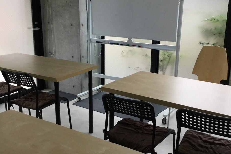 【ペルアンク】セミナー・教室・会議・研修などに!  室内は明るく清潔感のある落ち着いた空間! の写真