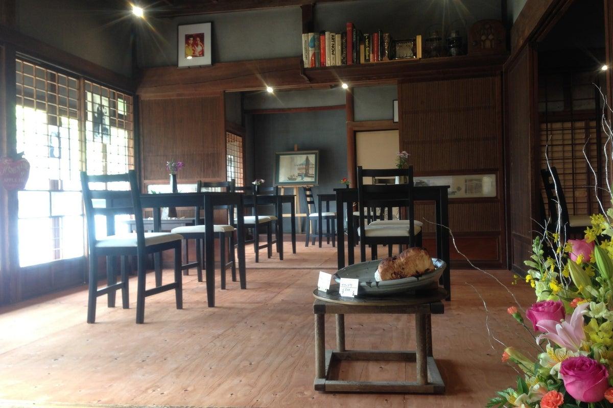 築約100年の古民家 ゆったりとした時間が過ごせるくつろぎの和洋折衷カフェ の写真