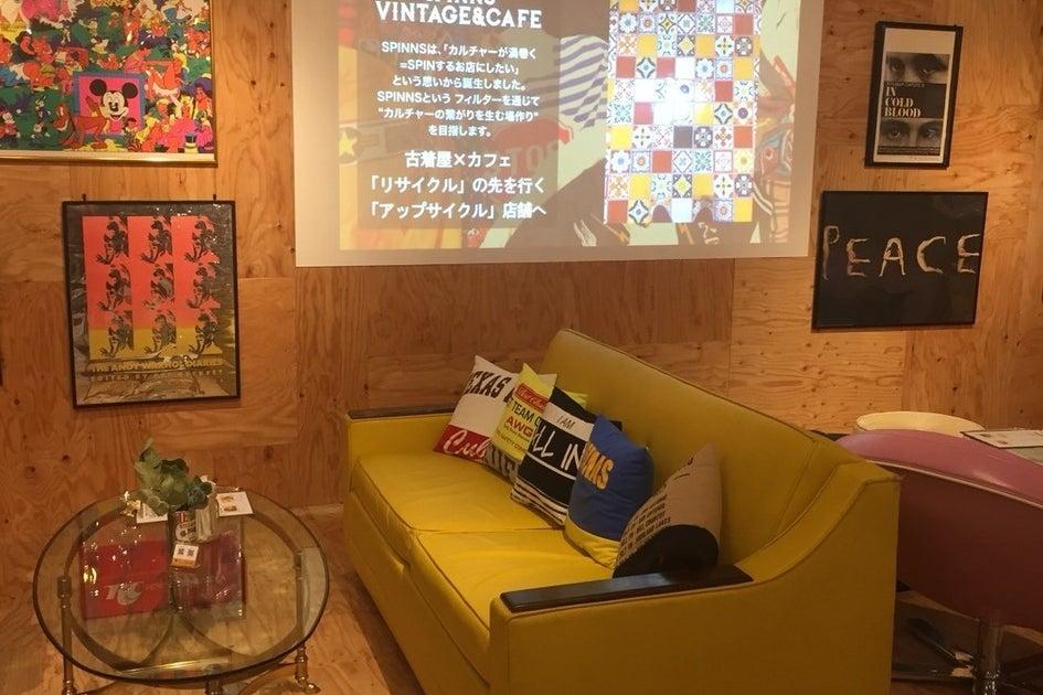 大阪ミナミのアメリカ村のど真ん中に貸しカフェスペース。 の写真