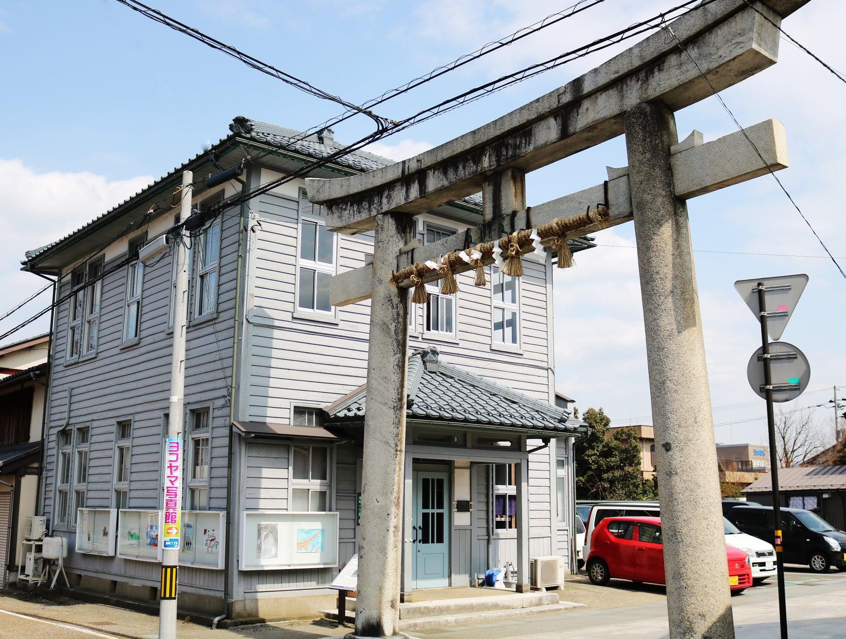 鯖江駅から徒歩5分。 松阜神社の参道沿いに建っています。