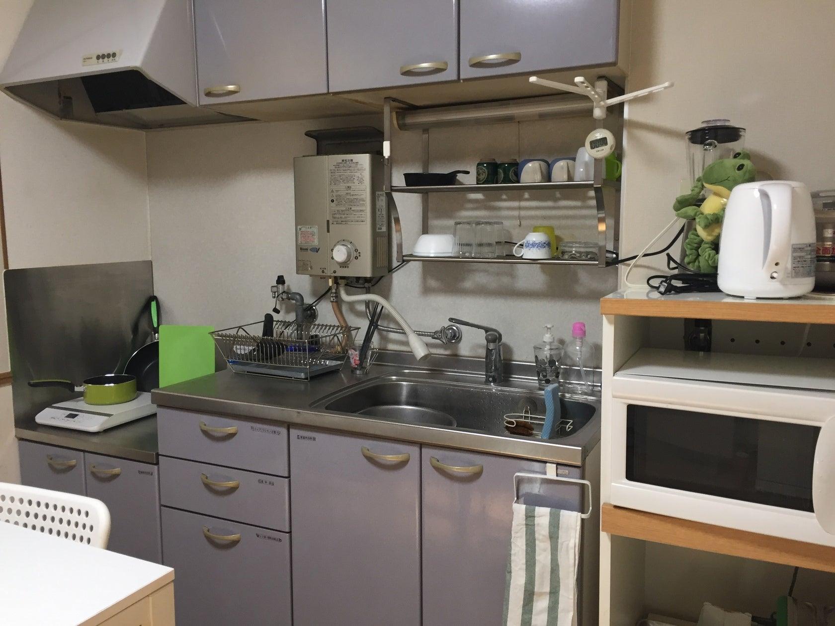 自宅のように使える明るいキッチン!