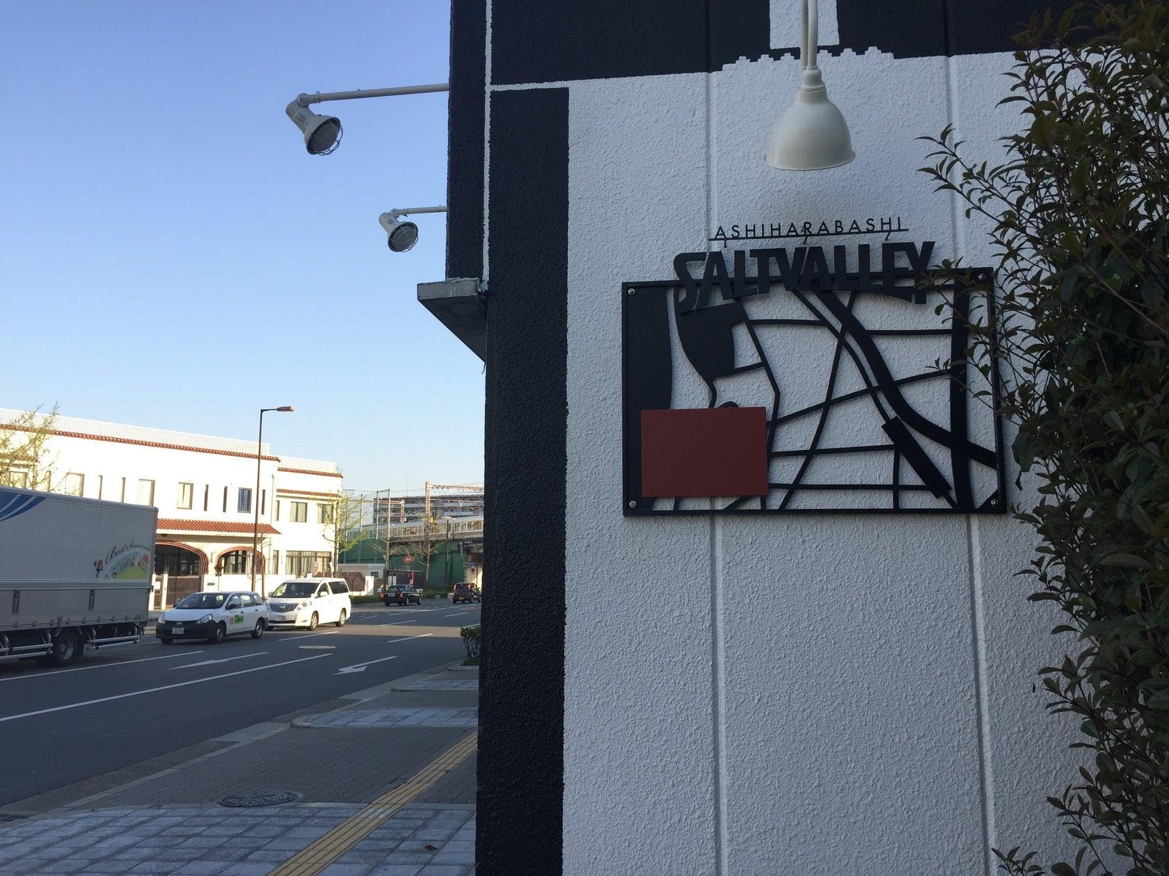 JR大阪環状線「芦原橋駅」1分まるまる貸切!ボタニカルガーデン利用可 のサムネイル