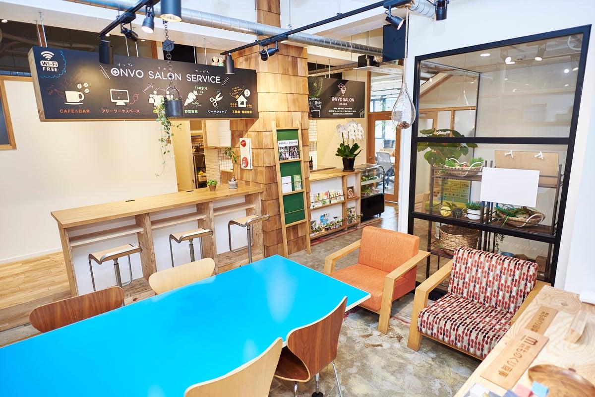 ONVO SALON ✨全フロア【浦和駅徒歩5分】開放感のあるカフェ☕️のようなナチュラル空間の貸切プラン! の写真