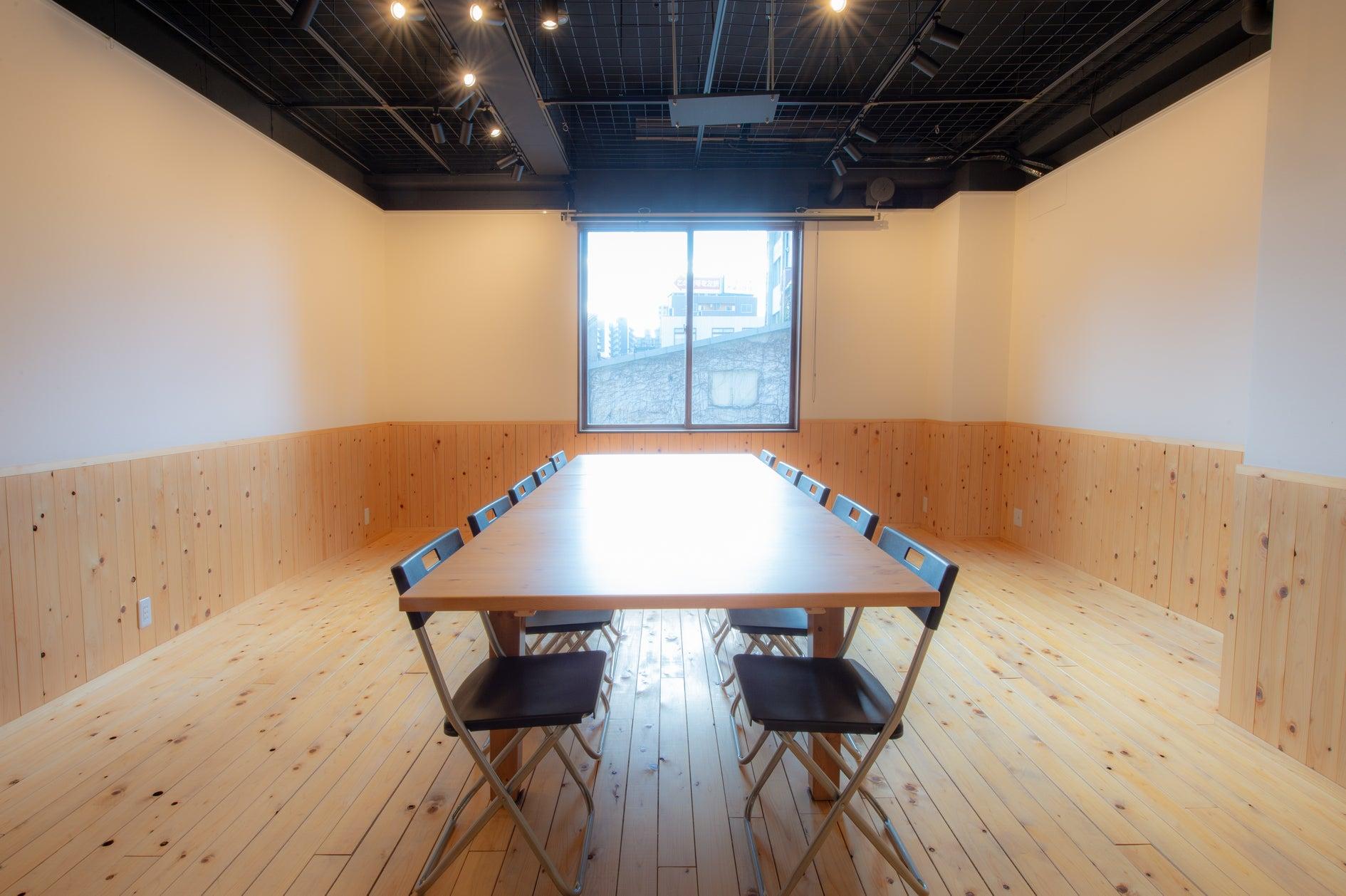 会議・ミーティング 使用例です 10人掛けのテーブルと椅子を無料にてお使いいただけます
