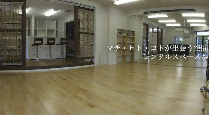 【ダンスに最適】【石川町徒歩8分】ダンス練習〜パーティーまで幅広く利用可能な、壁鏡・キッチン付きスペース / かどべや