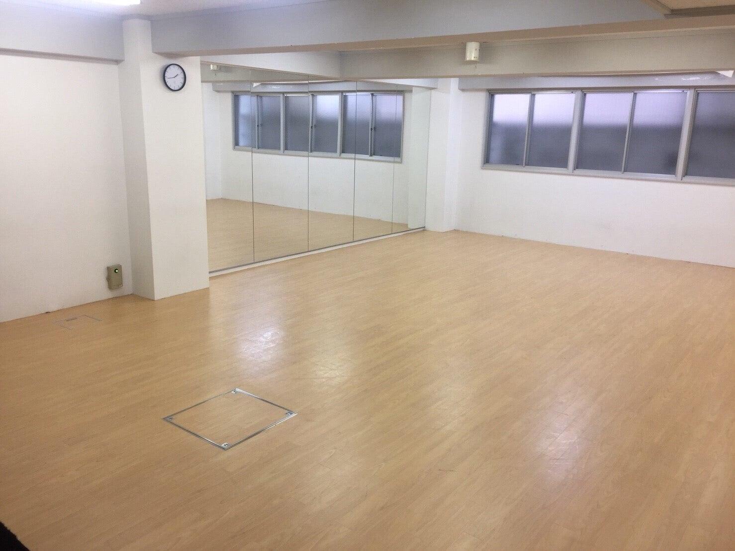 【スタジオ】24h可!ダンスレッスン・ヨガ・演劇稽古・展示会・写真撮影などに!