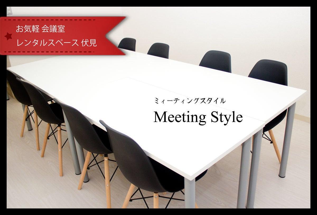 【伏見駅徒歩1分】名古屋駅から1駅。プロジェクター無料。会議やセミナー、ママ会など、幅広い用途で利用可能! の写真