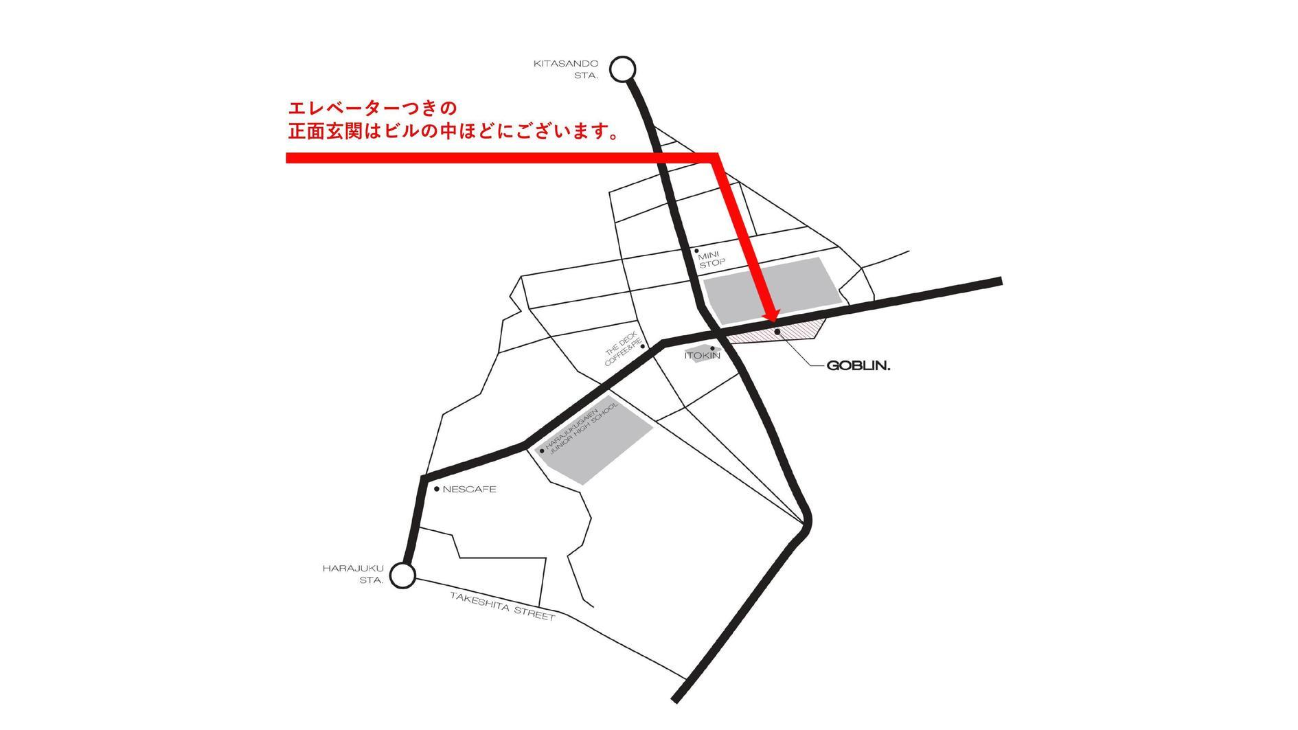【原宿・北参道】10名規模の会議/セミナーにオススメ♪ <Bスペース> のサムネイル