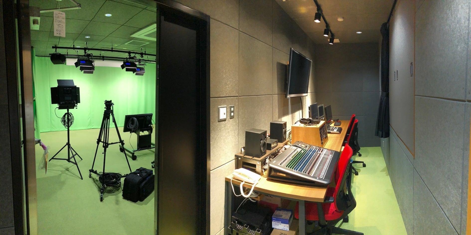 クロマキーもある写真撮影・動画撮影のライブ配信も可能なレンタルスタジオ(クロマキーもある写真撮影・動画撮影のライブ配信も可能なレンタルスタジオ) の写真0