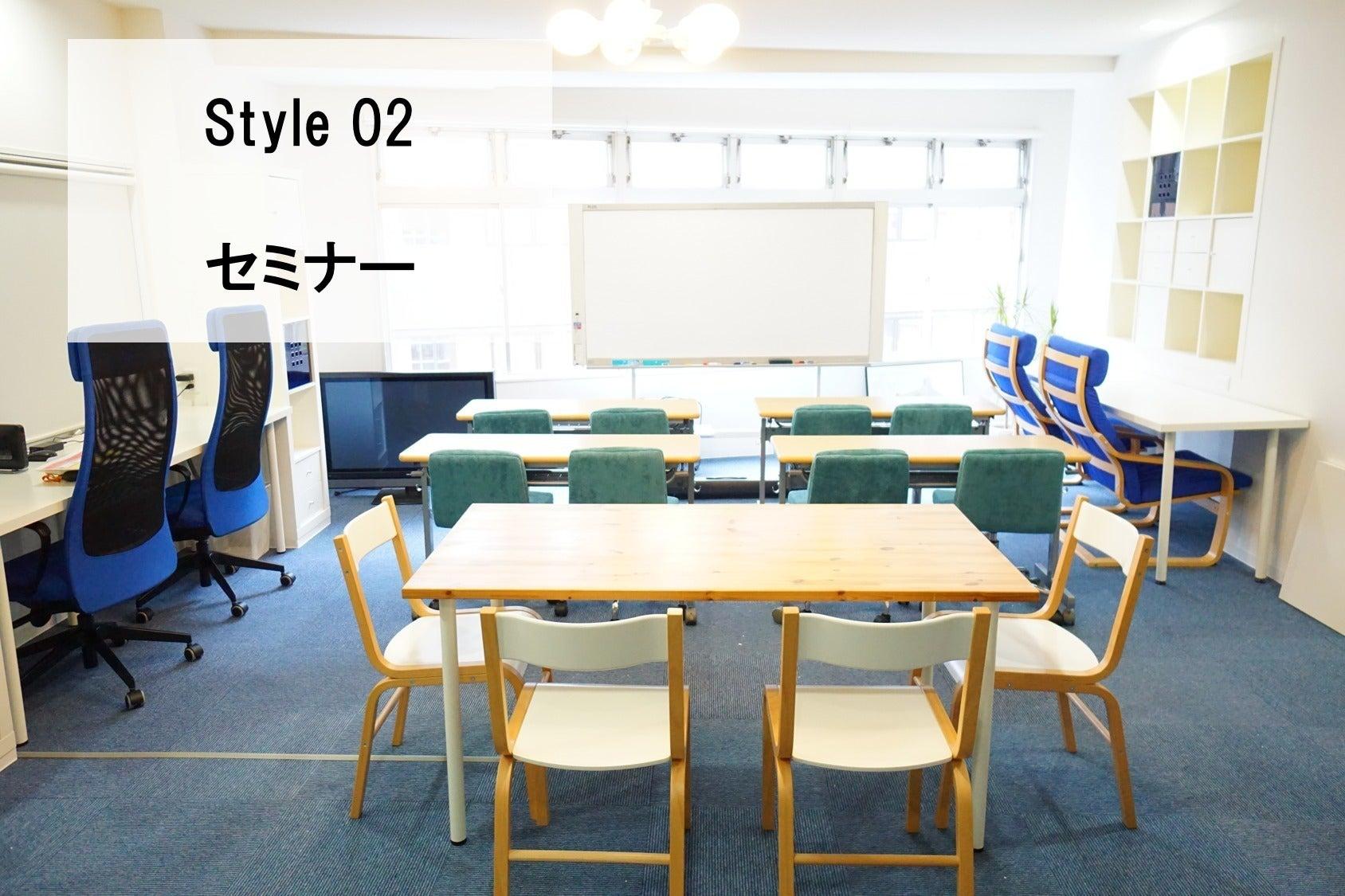 <大禅会議室>OPEN SALE☆ゆったり26名収容!明るい室内♪wifi/ホワイトボード/プロジェクタ無料 のサムネイル